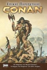 Conan Επικές Περιπέτειες