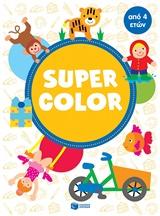 Super Color από 4 ετών