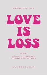 Αριάδνη Βιτάσταλη: Love Is Loss