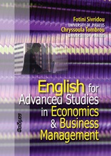 English for Advanced Studies in Economics and Business Management