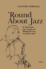 Round about Jazz