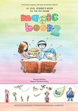 Magic Book 2: A1 Level Student's book for the 3rd Grade