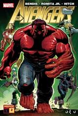 The Avengers B