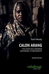 Calon Arang, , Heraty, Toeti, Εκδόσεις Βακχικόν, 2020