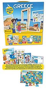 Greece, Κουτί δραστηριοτήτων, , Χάρτινη Πόλη, 2020