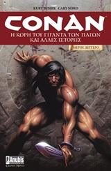 Conan: Η κόρη του γίγαντα των πάγων και άλλες ιστορίες #2