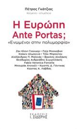 Η Ευρώπη Ante Portas;, Ενωμένοι στην πολυμορφία, Συλλογικό έργο, Εκδόσεις Ι. Σιδέρης, 2020