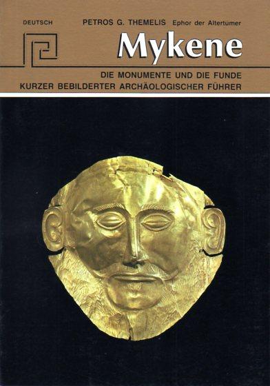 Mykene Die monumente und die funde, Kurzer Bebilderter Archaologischer Fuhrer, Θέμελης, Πέτρος Γ., Εκδόσεις Hannibal, 1982