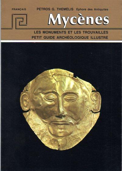 Mycenes Les monuments et les trouvailles, Petit guide archeologique illustre, Θέμελης, Πέτρος Γ., Εκδόσεις Hannibal, 1982