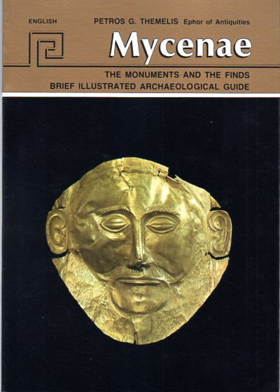 Mycenae: The monuments and the finds, Brief illustrated archaeological guide, Θέμελης, Πέτρος Γ., Εκδόσεις Hannibal, 1982