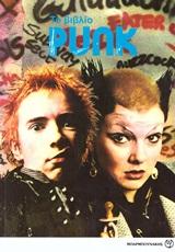 Το βιβλίο Punk, , , Μπαρμπουνάκης Χ., 2020