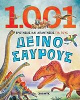 1.001 ερωτήσεις και απαντήσεις για τους δεινόσαυρους, , , Susaeta, 2020