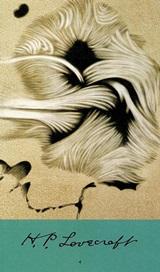 H. P. Lovecraft #4: Τρόμος στο Ντάνγουιτς. Η κατάθεση του Ράντολφ Κάρτερ