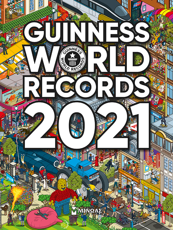 Guinness world records 2021, , , Μίνωας, 2020