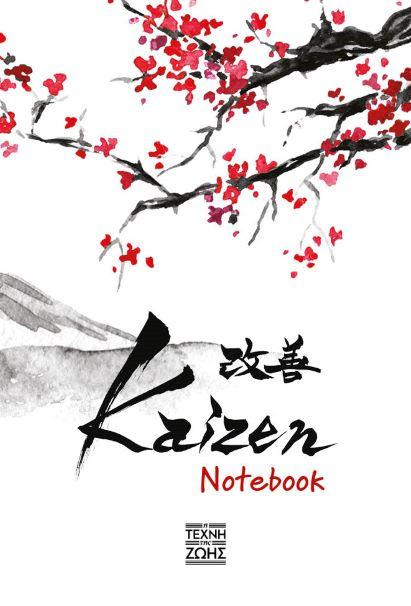 Kaizen Notebook