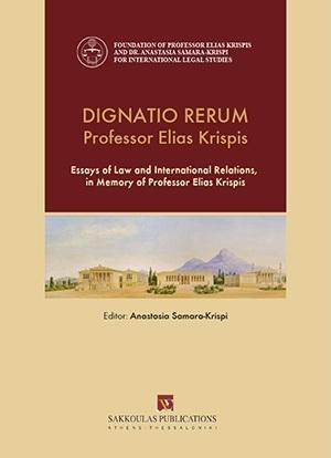 Dignatio rerum professor Elias Krispis