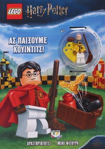 Lego Harry Potter: Ας παίξουμε κουίντιτς!, , , Ψυχογιός, 2021