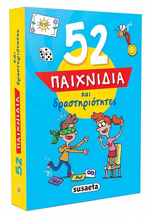 52 παιχνίδια και δραστηριότητες, , , Susaeta, 2021