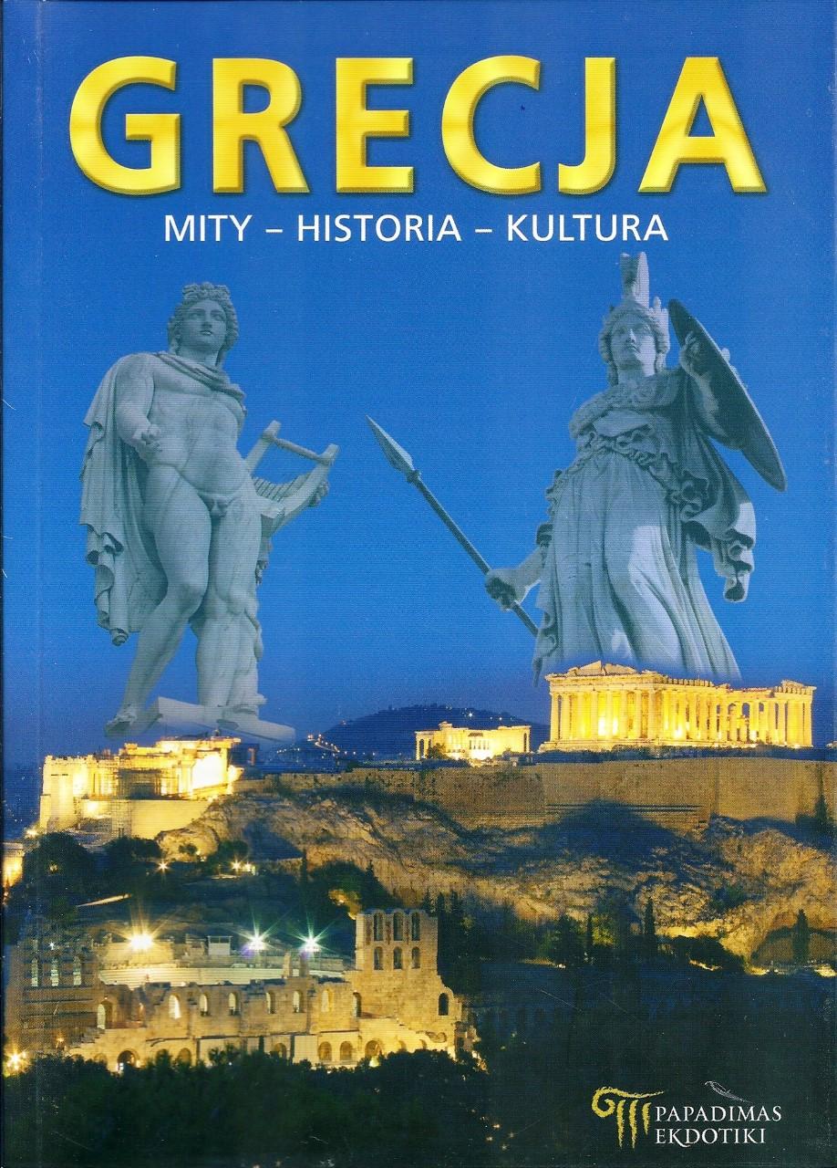 Grecja, Mity, Historia, Kultura, Μαλαίνου, Ελένη, Παπαδήμας Εκδοτική, 2019