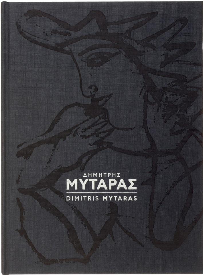Δημήτρης Μυταράς: Από το σύγχρονο στο διαχρονικό, , Μυταράς, Δημήτρης, 1934-2017, Ίδρυμα Βασίλη και Ελίζας Γουλανδρή, 2018