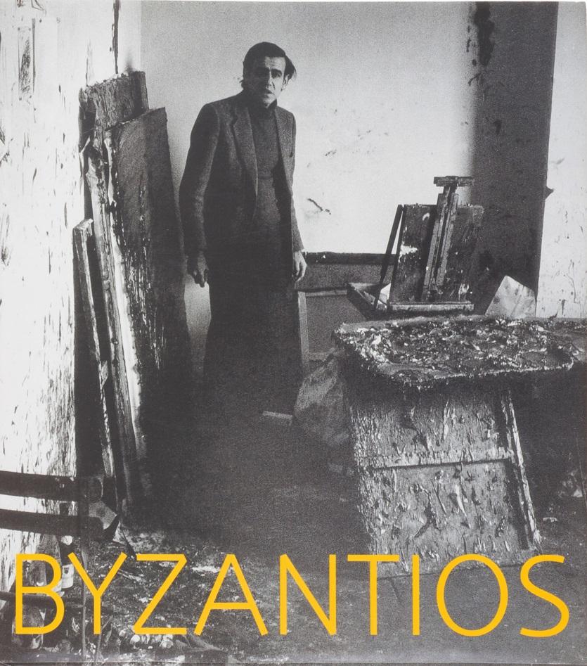 Byzantios, Τρίγλωσση έκδοση (ελληνικά, αγγλικά, γαλλικά), , Ίδρυμα Βασίλη και Ελίζας Γουλανδρή, 2012