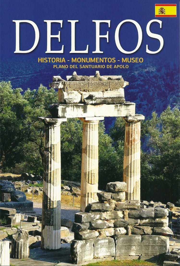 Delfos, Historia - Monumentos - Museo, Δρόσου - Παναγιώτου, Νίκη, Παπαδήμας Εκδοτική, 2015