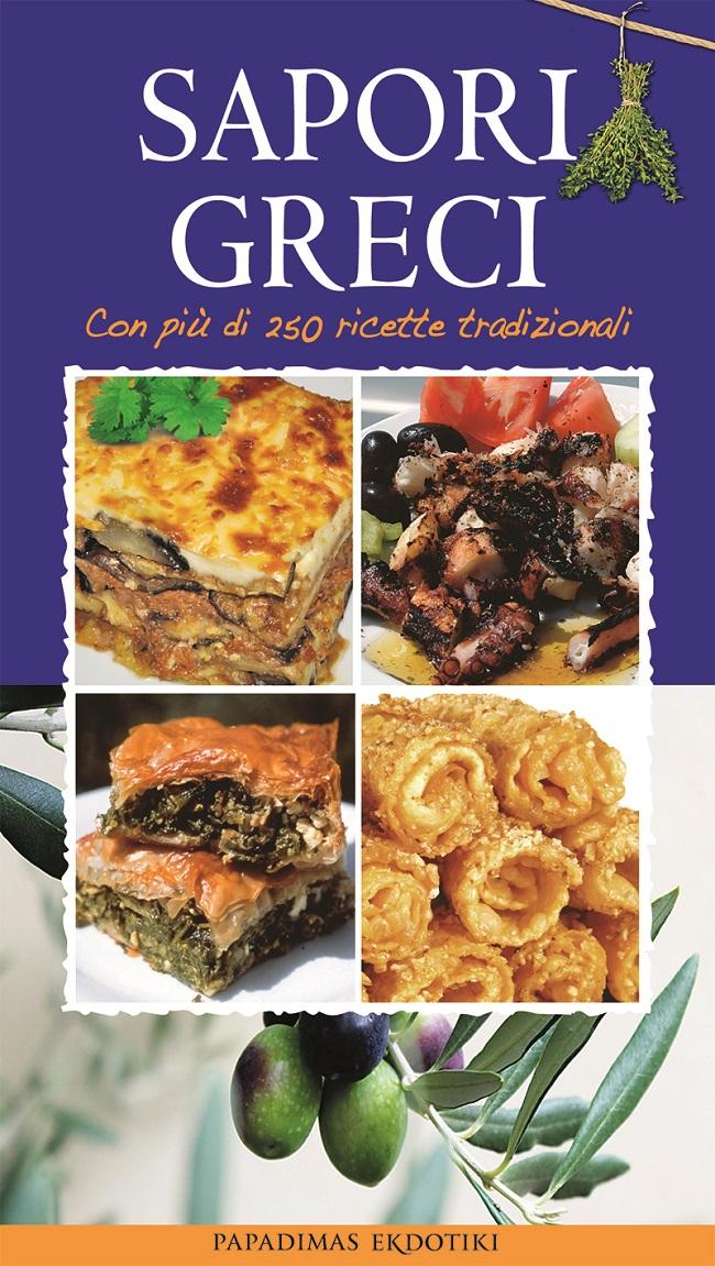 Sapori greci, Con più di 250 ricette tradizionali, Ιωάννου, Σοφία, Παπαδήμας Εκδοτική, 2015