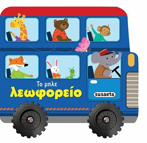 Το μπλε λεωφορείο, , , Susaeta, 2021