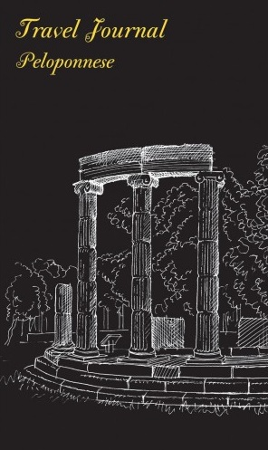 Travel Journal: Peloponnese