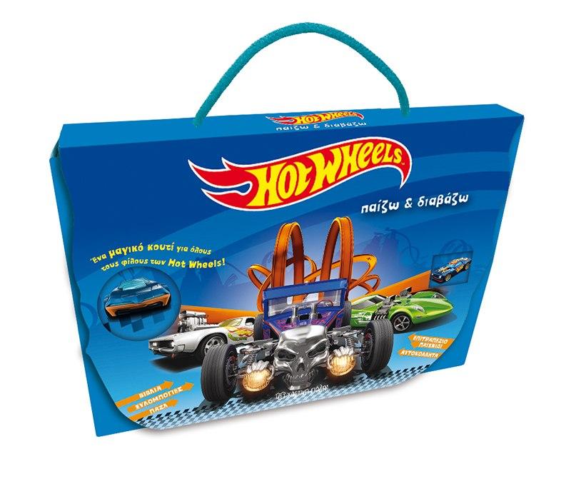 Hot Wheels - Monster Trucks 2, Παίζω και διαβάζω, , Χάρτινη Πόλη, 2021
